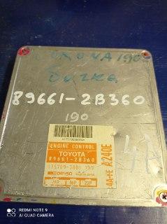 Блок управления двигателем Toyota Corona AT190 4AFE