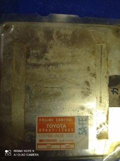 Блок управления двигателем Toyota Corolla AE91 5AFE