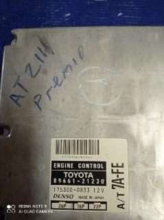 Блок управления двигателем Toyota Corona Premio AT211 7AFE