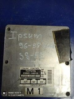 Блок управления двигателем Toyota Ipsum SXM10 3SFE
