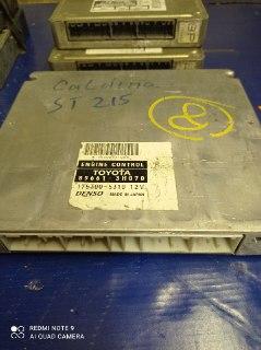 Блок управления двигателем Toyota Vista Ardeo SV50 3SFSE