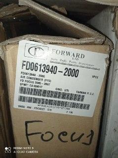 Радиатор охлаждения двигателя Ford Focus 2005