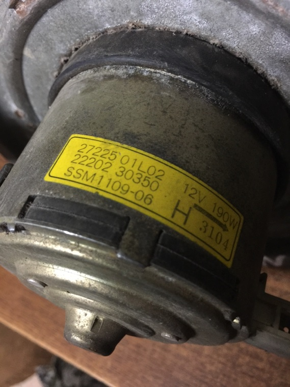 Мотор печки Nissan Primera WHP11 SR20DE 1997