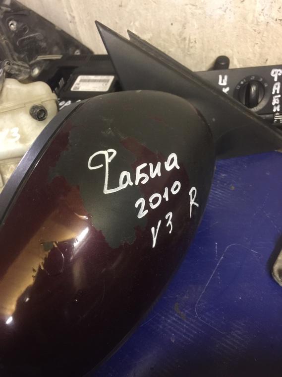 Зеркало боковое Skoda Fabia 5J V3 переднее правое