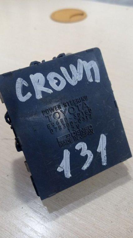 Блок управления гур Toyota Crown