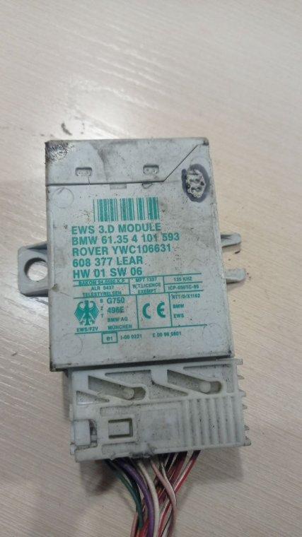 Блок иммобилайзера Bmw Z3/ 3-Series
