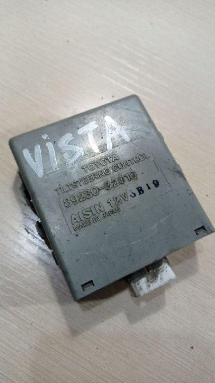 Блок управления рулевой колонкой Toyota Vista