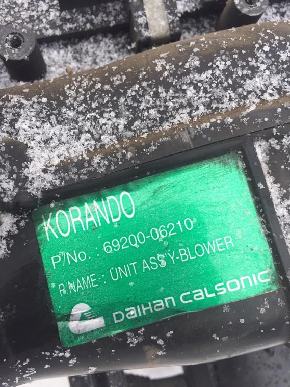 Радиатор отопителя Ssangyong Korando KJ OM661 1996