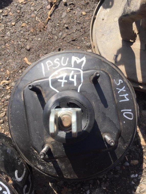 Вакуумный усилитель тормозов Toyota Ipsum SXM10
