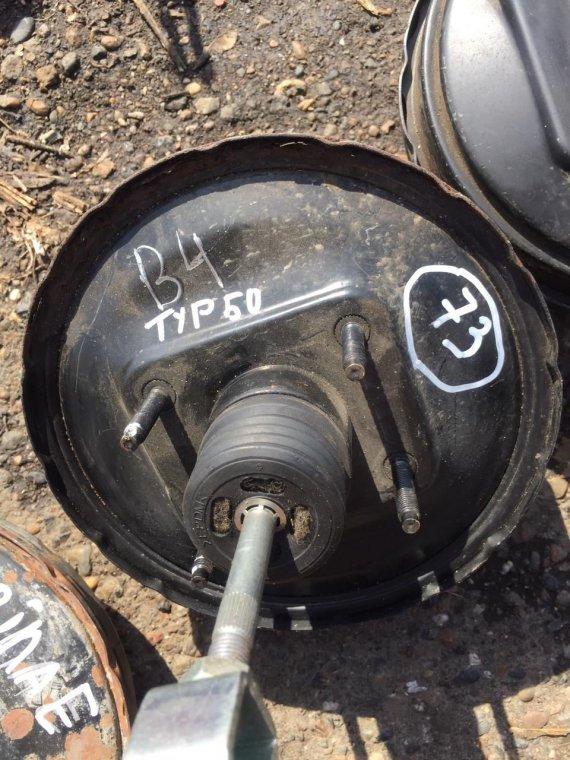 Вакуумный усилитель тормозов Audi 80 B4