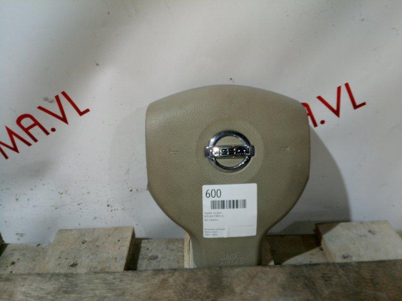 Airbag водительский Nissan Tiida C11