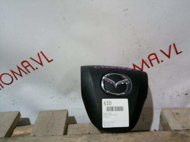 Airbag водительский Mazda Premacy CWFFW