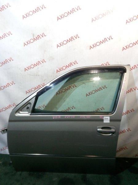 Дверь Toyota Vista SV50 1ZZ-FE 99 передняя левая