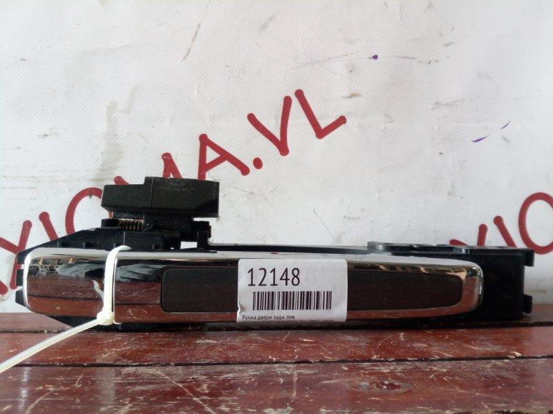 Ручка двери Nissan Teana J31 VQ20DE 2005 задняя левая