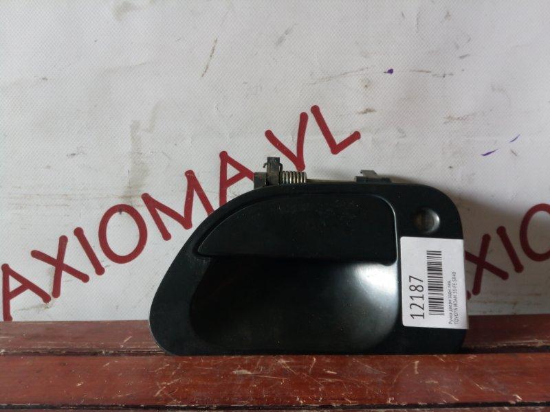 Ручка двери Toyota Noah SR40 3S-FE задняя левая