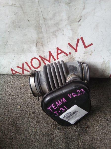 Патрубок воздушного фильта Nissan Teana J31 VQ23 2003
