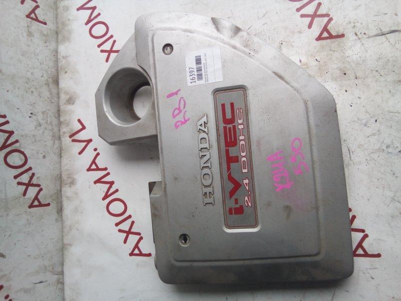 Крышка двс декоративная Honda Odyssey RB1 K24A 2003