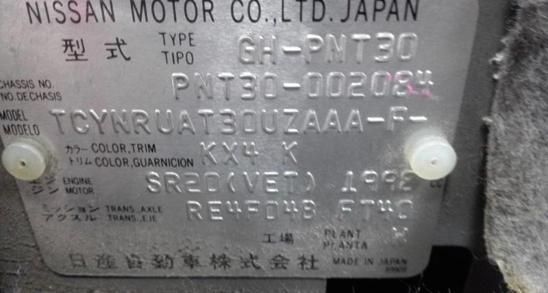 Двигатель Nissan X-Trail PNT30 SR20VET 2000