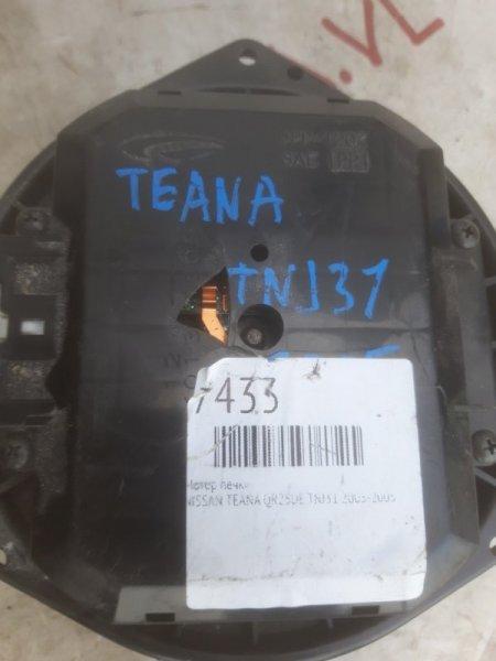 Мотор печки Nissan Teana TNJ31 QR25DE 2003