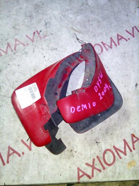 Брызговики комплект Mazda Demio DY3W ZY-VE 2002
