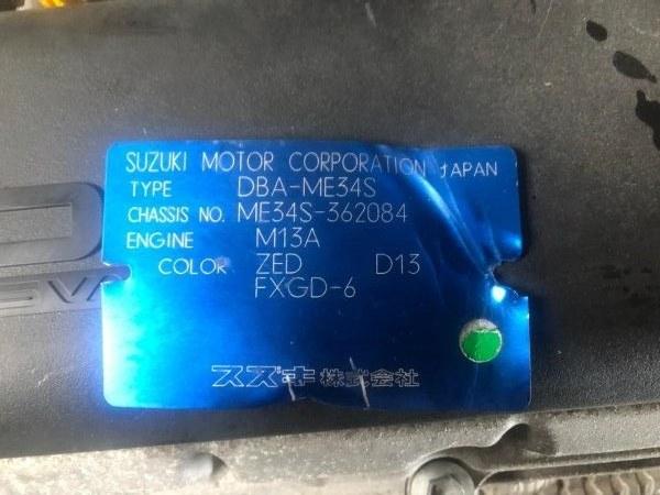 Двигатель Suzuki Chevrolet Mw ME34S M13A 2003