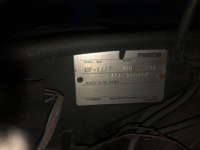 Акпп Mazda Millenia TAFP KF 1997
