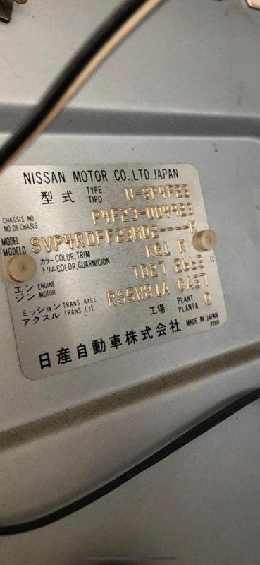 Мкпп Nissan Atlas F23 TD27 1991