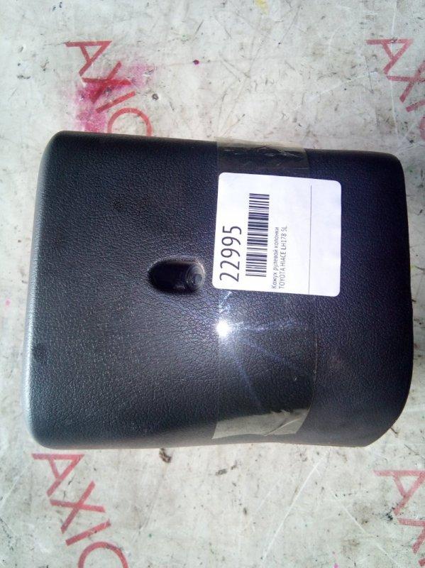 Кожух рулевой колонки Toyota Hiace LH178 5L
