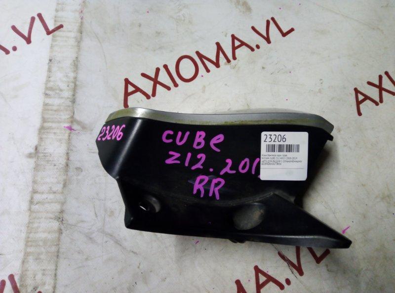 Клык бампера Nissan Cube Z12 HR15 2008 задний правый