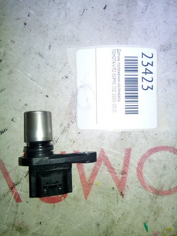 Датчик положения коленвала Toyota Vitz SCP90 2SZ 2005