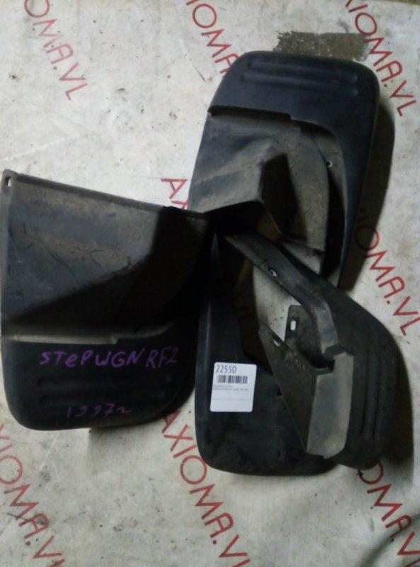 Брызговики комплект Honda Stepwgn RF1 B20B 1999