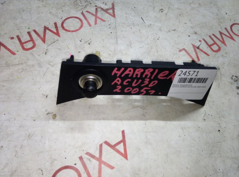 Панель прикуривателя Toyota Harrier ACU30 2AZ 2003