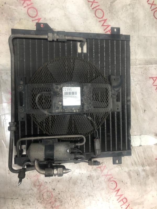 Радиатор кондиционера Nissan Atlas F23 TD27 1991