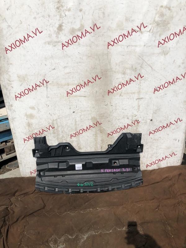 Защита двигателя Nissan Presage U31 QR25 2003