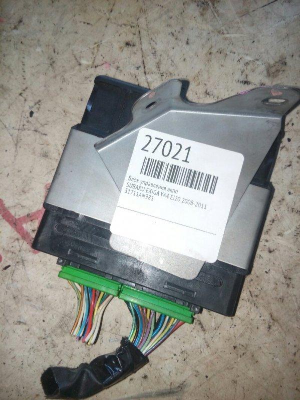 Блок управления акпп Subaru Exiga YA4 EJ20 2008