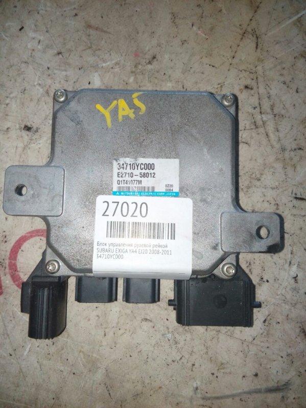 Блок управления рулевой рейкой Subaru Exiga YA4 EJ20 2008