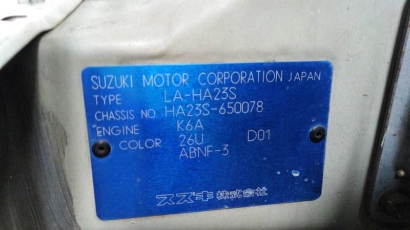 Мкпп Suzuki Alto HA23S K6A 1998