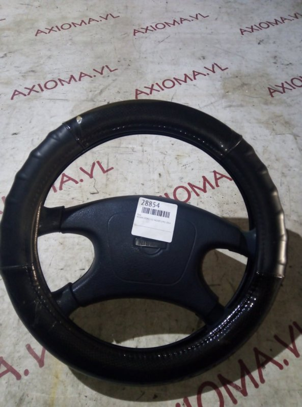 Руль Nissan Cedric Y31 NA20(P) 1991