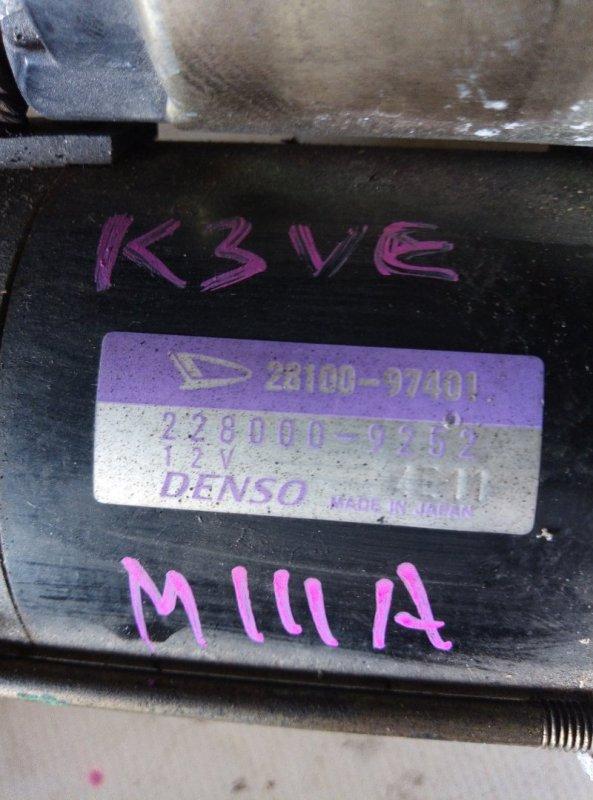 Стартер Toyota Duet M111A K3 1998