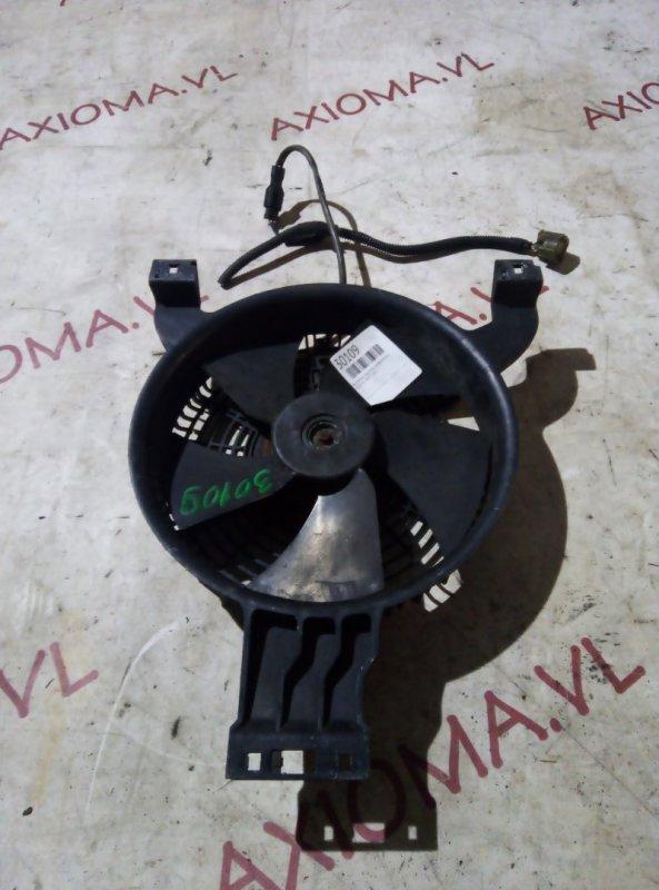 Вентилятор радиатора кондиционера Isuzu Elf NKR71 4JG2