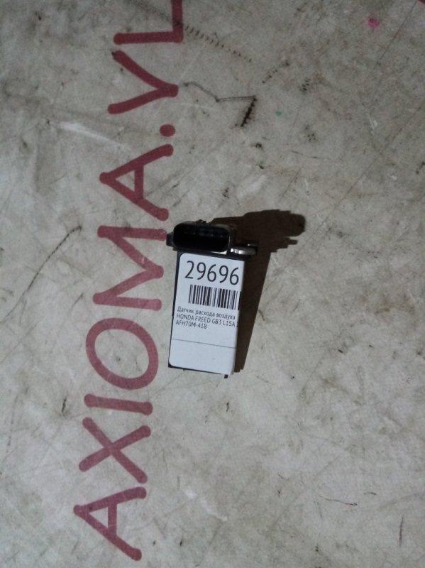 Датчик расхода воздуха Honda Freed GB3 L15A 2008