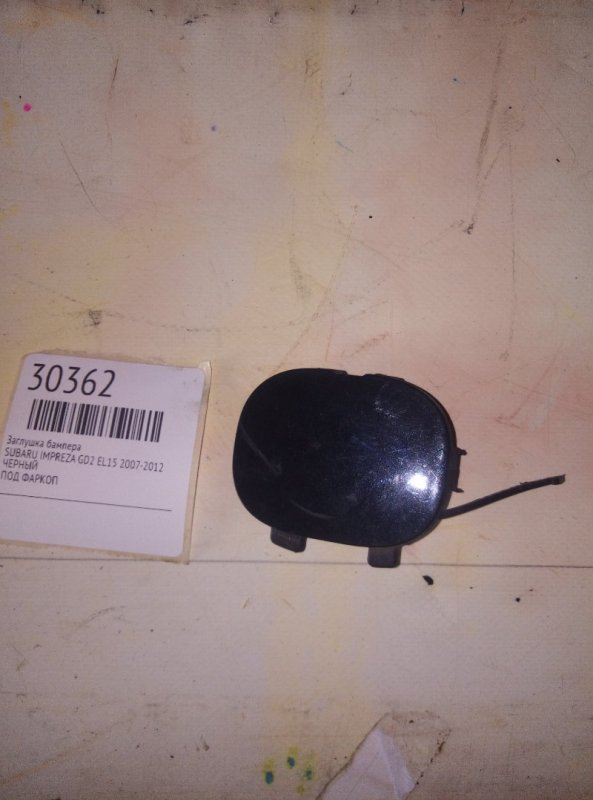 Заглушка бампера Subaru Impreza GD2 EL15 2005