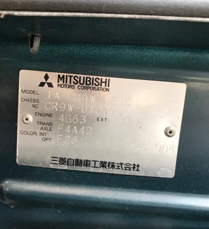 Акпп Mitsubishi Dion CR9W 4G63 1998