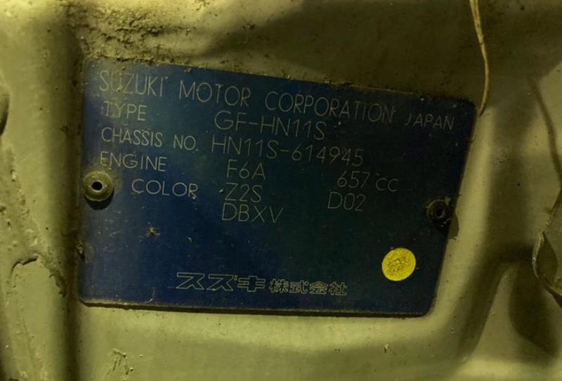 Двигатель Suzuki Kei HN11S F6A-T 1998