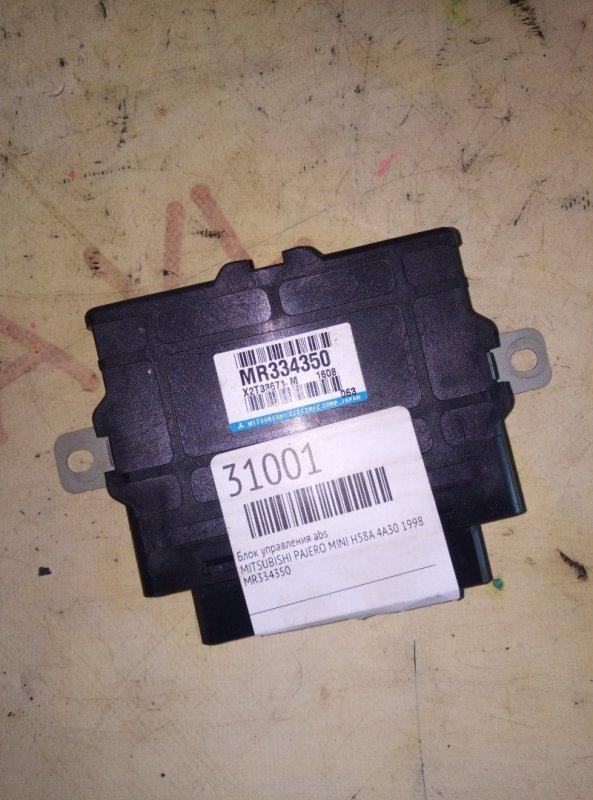 Блок управления abs Mitsubishi Pajero Mini H58A 4A30 1998