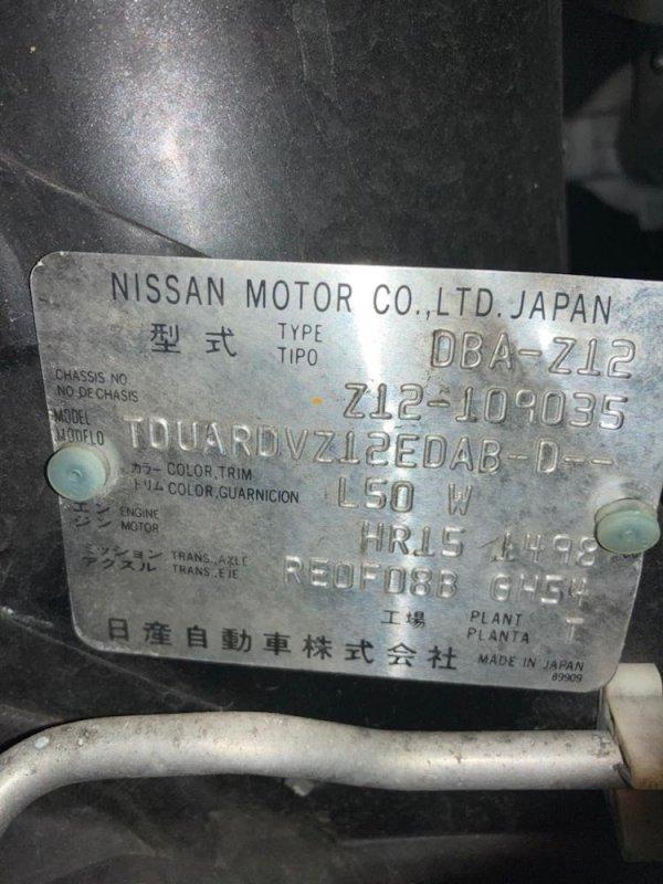 Акпп Nissan Cube Z12 HR15 2008
