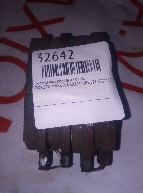 Тормозные колодки Toyota Mark X GRX120 GRX121 GRX125 GRX130 GRX135 GRS180 GRS181 GRS182 GRS183 GRS200 GRS201 GRS202 GRS203 3GRFSE 2004