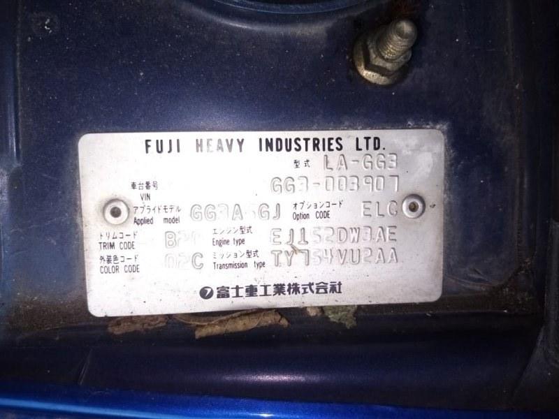 Двигатель Subaru Impreza GG3 EJ152 2000