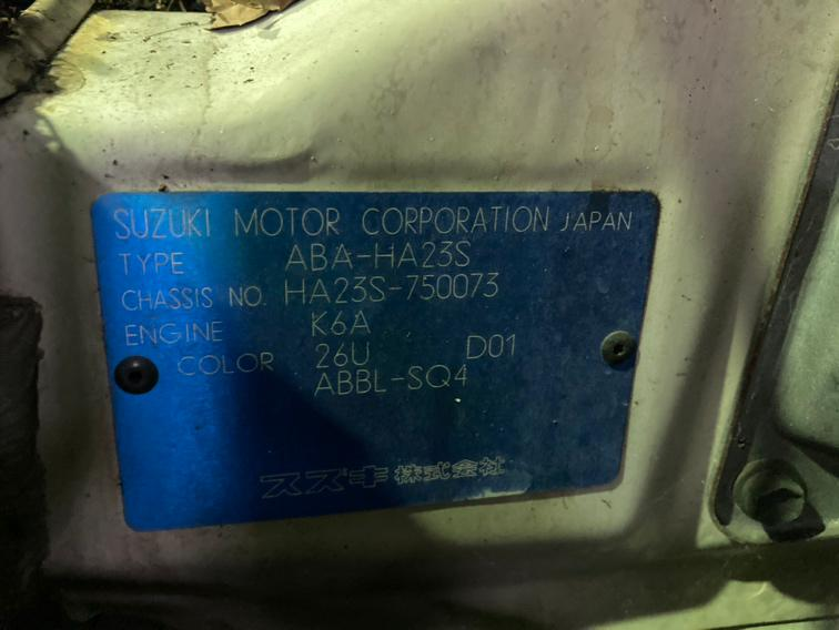 Акпп Suzuki Alto HA23S K6A 2000