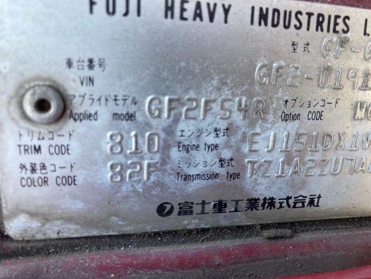 Двигатель Subaru Impreza GF2 EJ151 1992